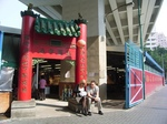 The Gate of the Jade Market.jpg